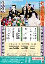 Shinbashi201107b