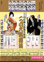 Shinbashi201202b