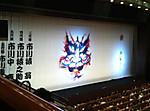 Shinbashi120617