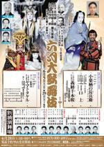 Shinbashi201206b