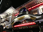 Kabukiza130421
