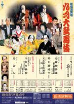 Shinbashi_201309_f3