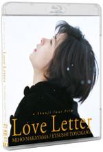 Love_letter5