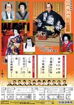 Shinbashi_201901_f5_35685a5efa84a10