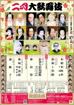 Kabukiza2102_h_1000_5fa8180208ea487e9c51